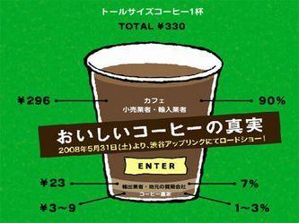 コーヒー農家.jpg